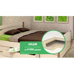 АКЦИЯ!!!! Кровать+матрас