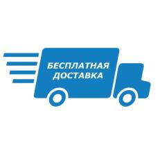 доставка за МКАД бесплатно
